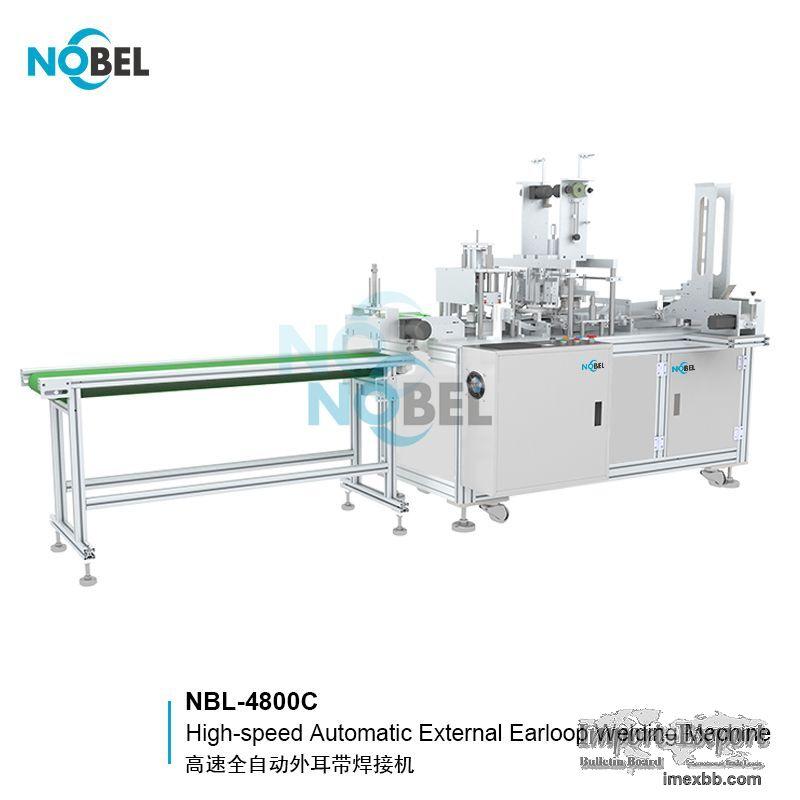 NBL-4800C Flat Mask Outer Ear Loop Welding Machine