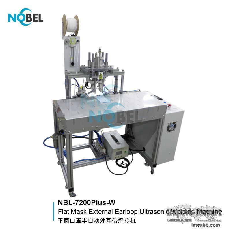NBL-7200Plus-W Flat Mask Earloop Ultrasonic Welding Machine