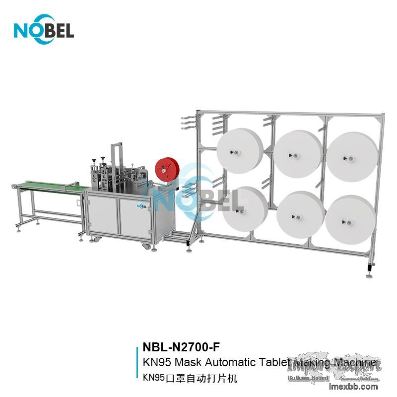 NBL-N2700 Semi Automatic Mask Production Line
