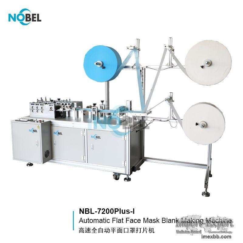 NBL-7200Plus-I Flat Face Mask Blank Making Machine