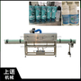 Steam Shrink Tunnel Machine for shrinkable labeling machine