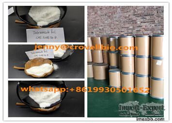 tetramisole hcl / tetramisole hydrochloride factory manufacturer supplier i