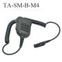 TA-SM-B-M4 Handmic Walkie Talkie Speaker