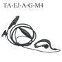 Handheld Walkie Tailkie Earphone TA-EJ-A-G-M4