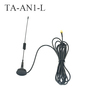 Two Way Radio Antenna TA-AN1-L