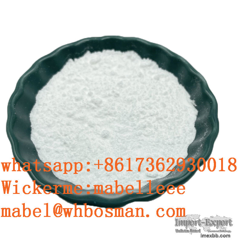 CAS 94-09-7/ Benzocaine