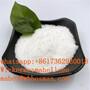 CAS 94-09-7/Benzocaine