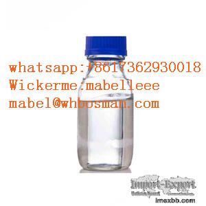 CAS 96-48-0 / GBL / Gamma-Butyrolactone Liquid