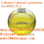 High purity 2-bromo-1-phenylpentan-1-one cas 49851-31-2