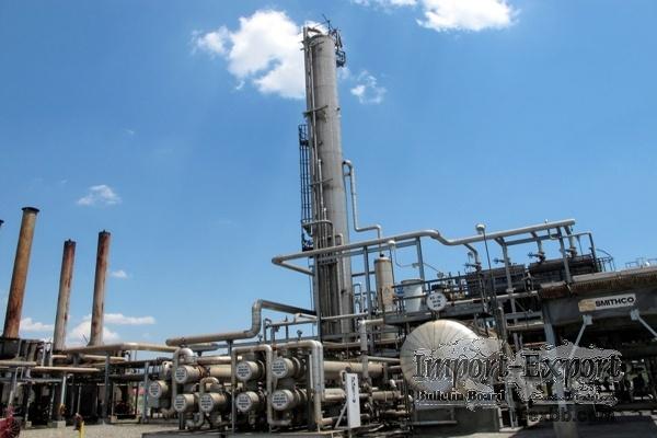 Hydroskimming Refinery