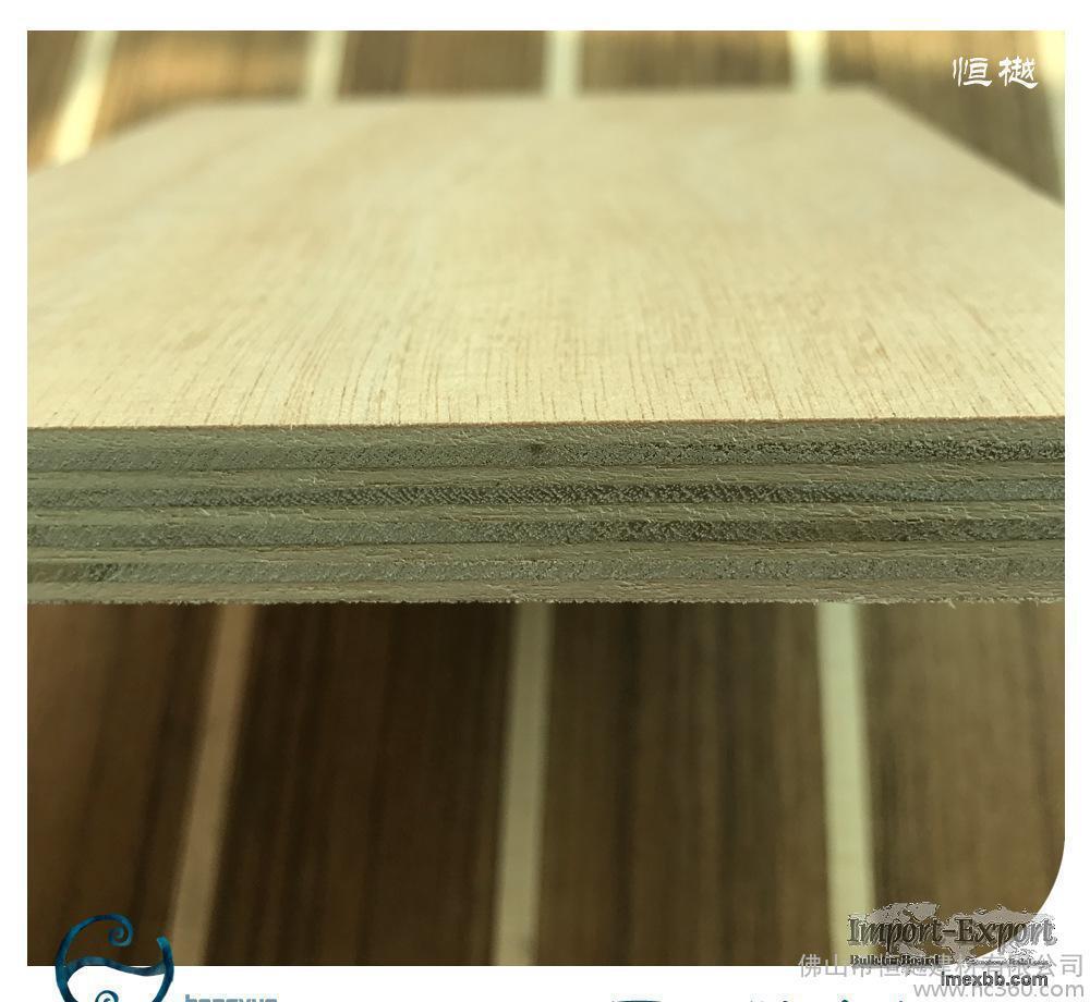plywood timber blockboard