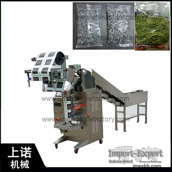 Semi-automatic Bucket Chain Bag Filling Packaging Machine for snacks cookie