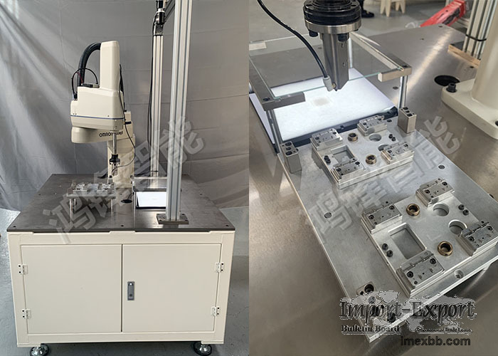 Parts feeding+PC Visual software+robotic placement