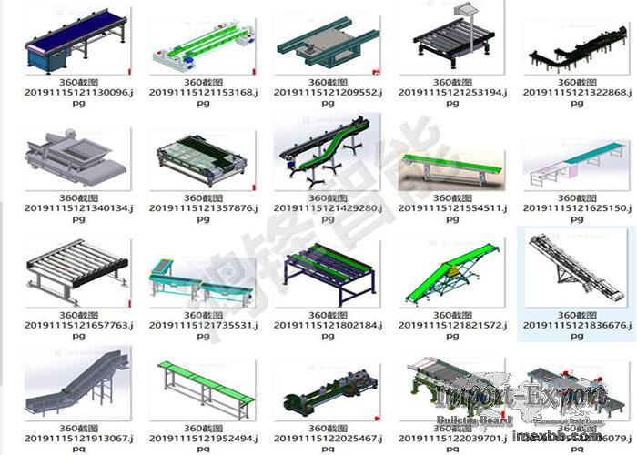 China Conveyor-Custom Conveying equipment