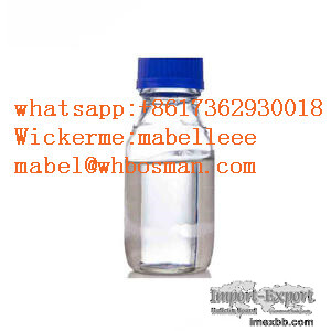 CAS 96-48-0/ GBL / Gamma-Butyrolactone Liquid