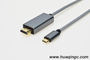 USB C to HDMI Male to Male Adapters 4K 6 Feet Aluminum Braid