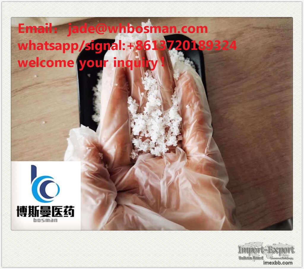 Hot sale high quality Pregabalin 148553-50-8