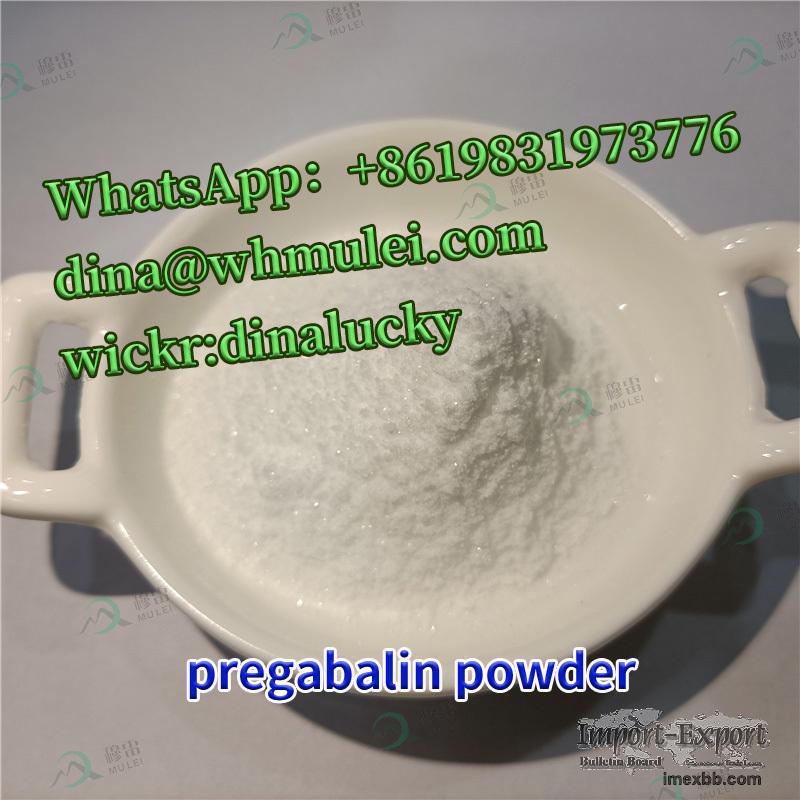 Pregabalin powder CAS:148553-50-8 china supplier clear customs fast and saf