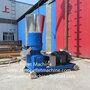 Feed pellet machine 500~600kg/h