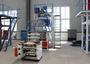 HDPE/LDPE/PE/FFS/PP Blown Film Machine