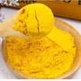 High quality  pumpkin powder best price