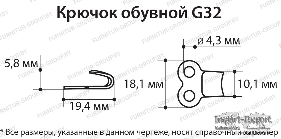 Hook G32