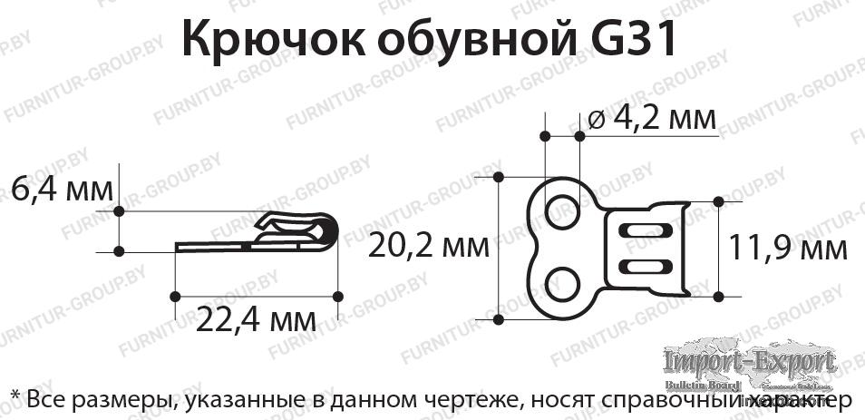 Hook G31