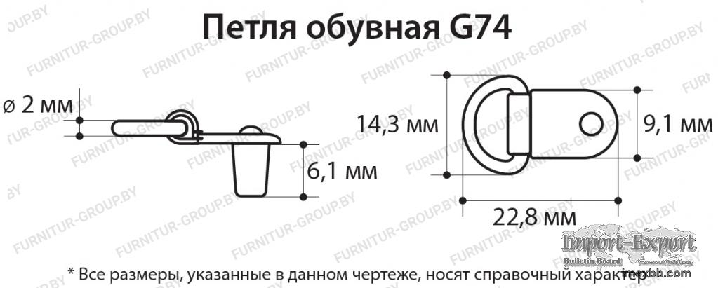 Loop G74