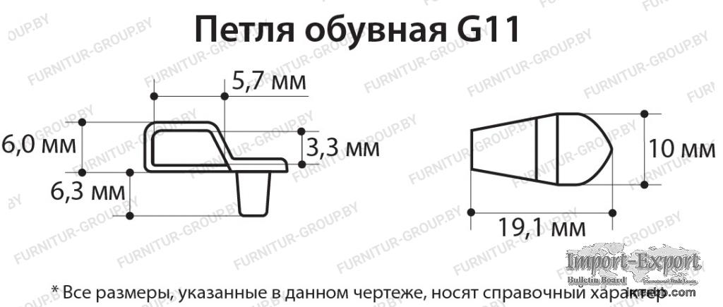 Loop G11