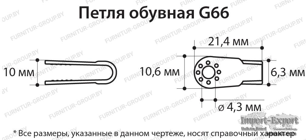 Loop G66