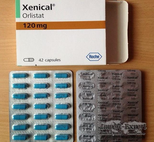 Buy Orlistat (Xenical) Weight Loss Tablets Online