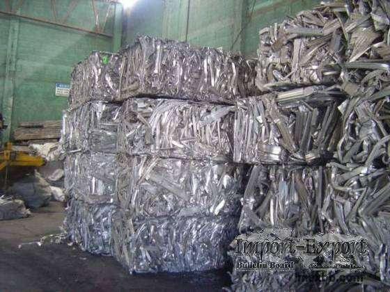 Aluminiun scrap
