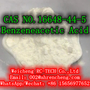 BMK Glycidate Powder CAS 16648-44-5