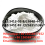 New BMK Glycidate CAS 5413-05-8