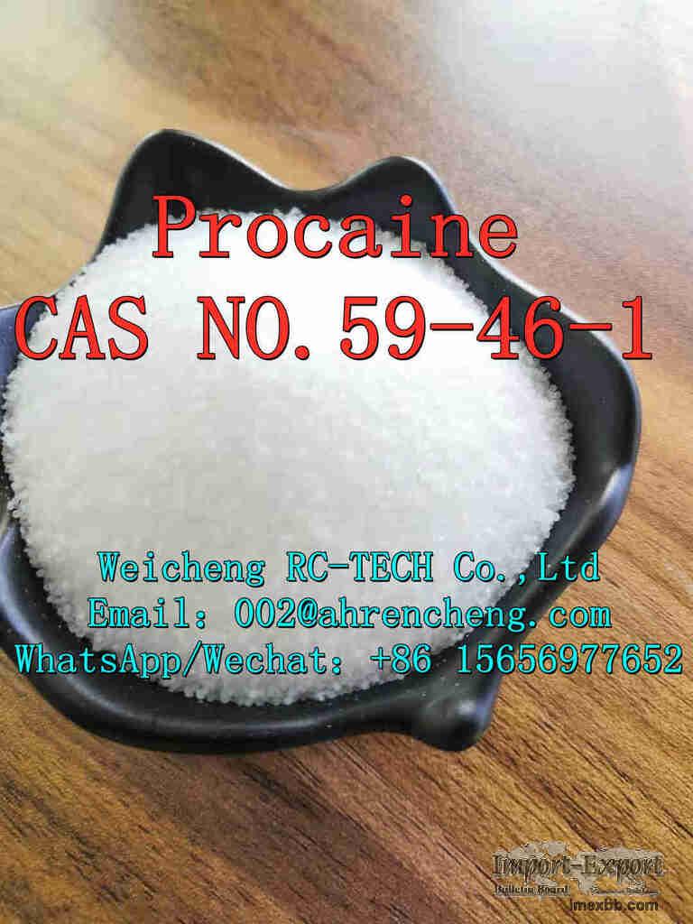 Local Anesthetic White Powder CAS: 59-46-1 99% Procaine