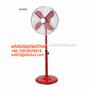 16 inch metal vintage standing electric fan FD-40M12