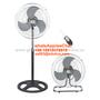 18 inch 2 in 1 industrial pedestal fan with remote control FS-45R