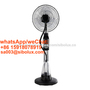 16 inch misting fan with remote control and LED diaplay FSM-01