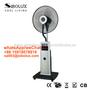 "16"" plastic LED display mist fan with remote FSM-05"