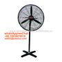 26 inch industrial pedestal stand fan/standing fan