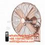 12 inch deluex vintage wall fan