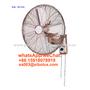 electric 18 inch deluex metal vintage wall fan
