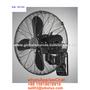 electric 18 inch deluex vintage wall fan