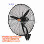 electric 30 inch industrial wall fan