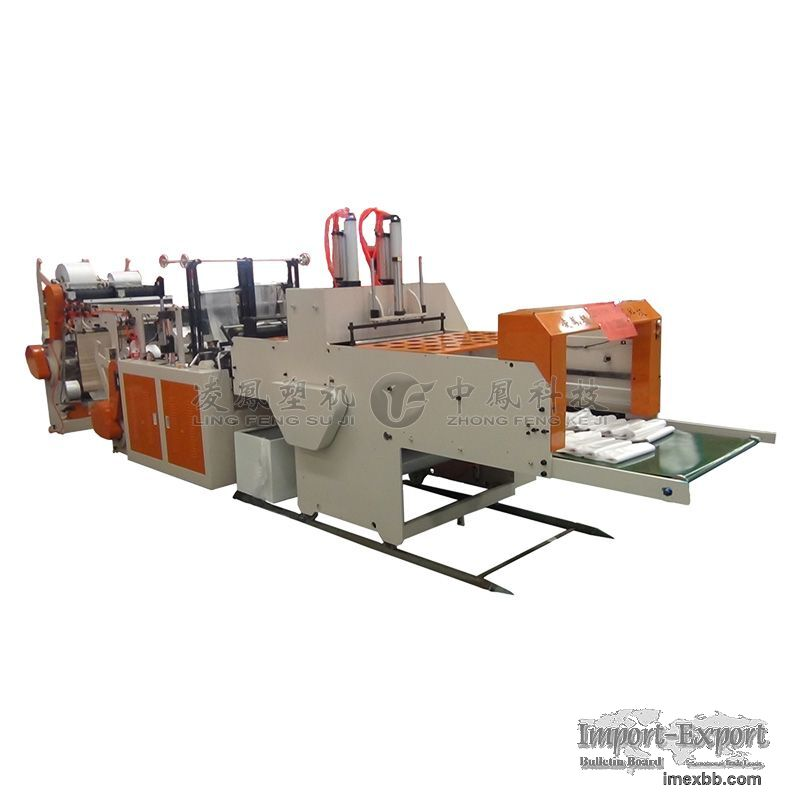 Full-automatic Four-roll Feeder Double Lines Bag Making Machine