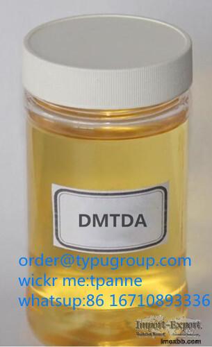 DMTDA  E300 CAS No.:106264-79-3 Dimethylthio toluene diamine