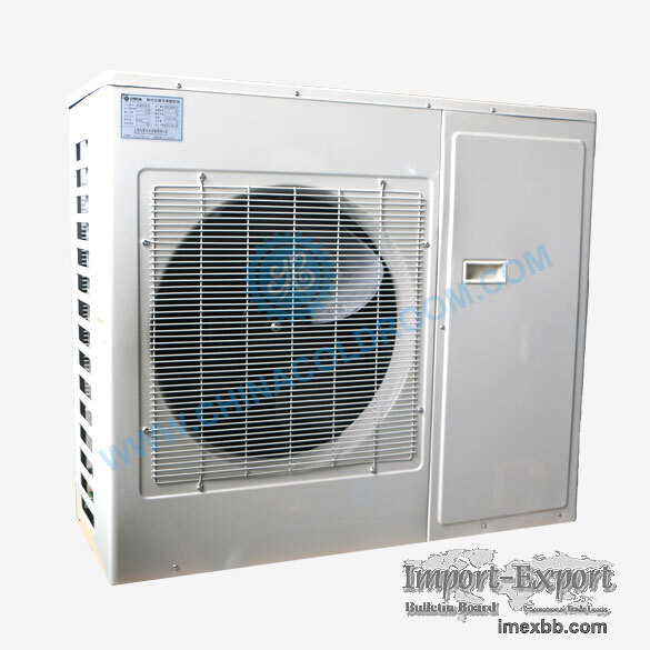 Copeland Scroll Type Air-Cooled Condensing Unit
