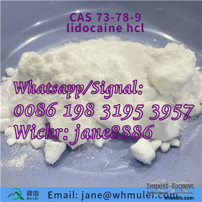 China factory with lowest price for Lidocaine hydrochloride to australia