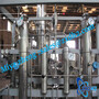 Alkaline hydrolysis tank / laboratory hydrogen generator