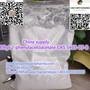 China supply NEW BMK Ethyl 2-phenylacetoacetate CAS 5413-05-8